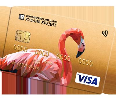 Банковская карта кубань кредит как активировать карту ренессанс кредит через интернет