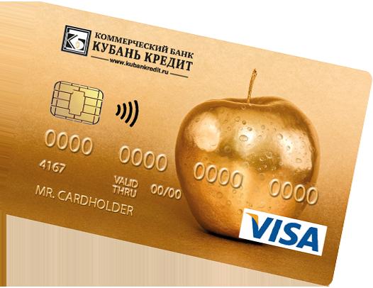 Банковская карта кубань кредит банки кредиты номер телефона