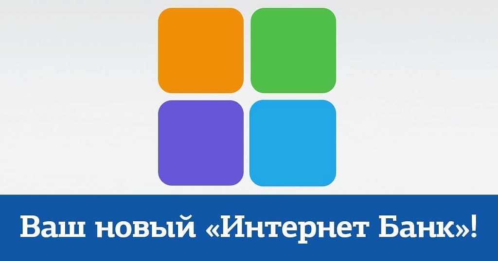 Кубань кредит для бизнеса интернет банк кредиты через интернет казахстане